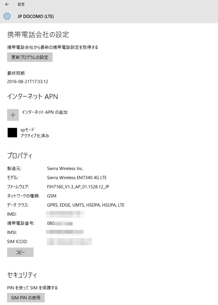 f:id:yanoshi:20160821173812p:plain