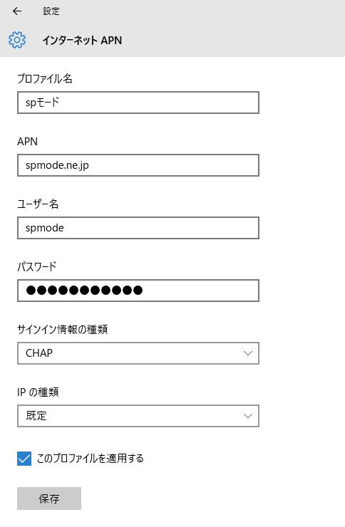 f:id:yanoshi:20160821173820p:plain
