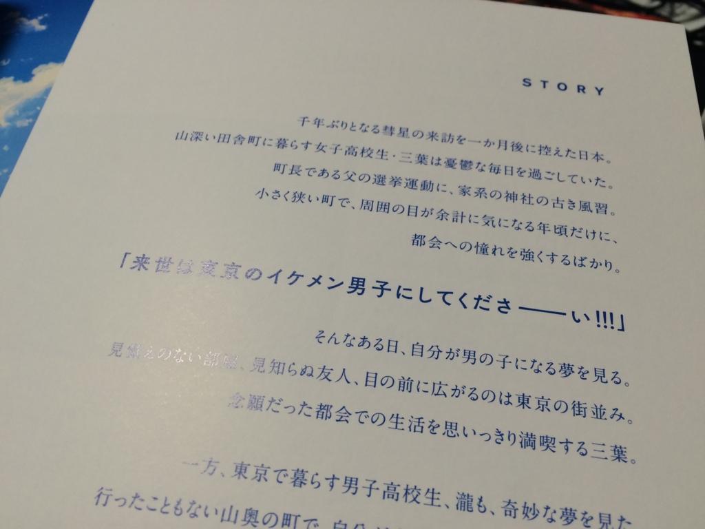 f:id:yanoshi:20160829011751j:plain