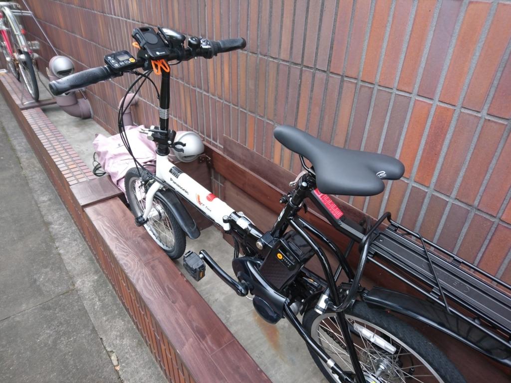 f:id:yanoshi:20161024090845j:plain