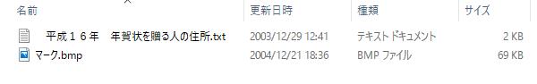 f:id:yanoshi:20170108003422p:plain
