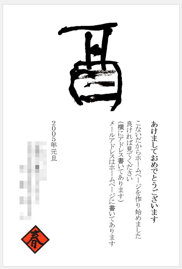 f:id:yanoshi:20170108004134p:plain