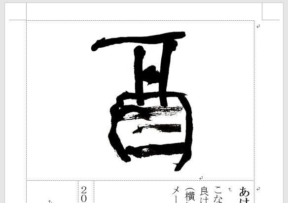 f:id:yanoshi:20170108004531p:plain