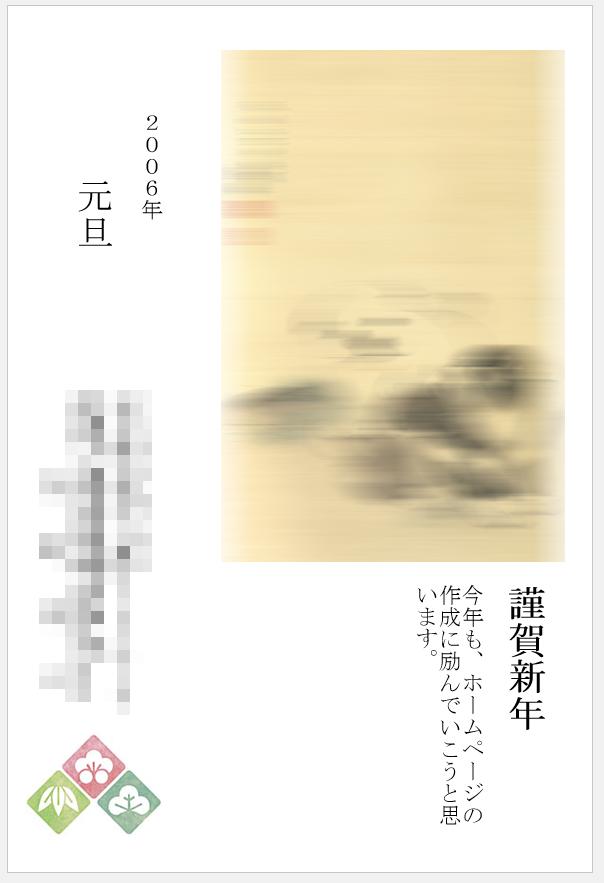 f:id:yanoshi:20170108005202p:plain