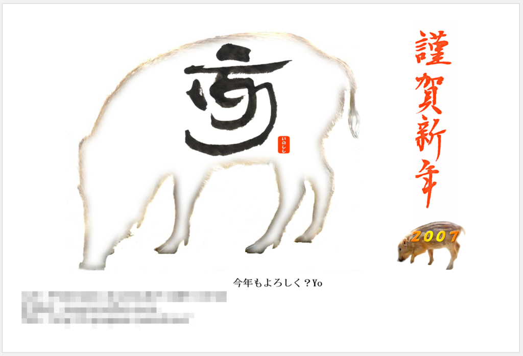 f:id:yanoshi:20170108005740p:plain