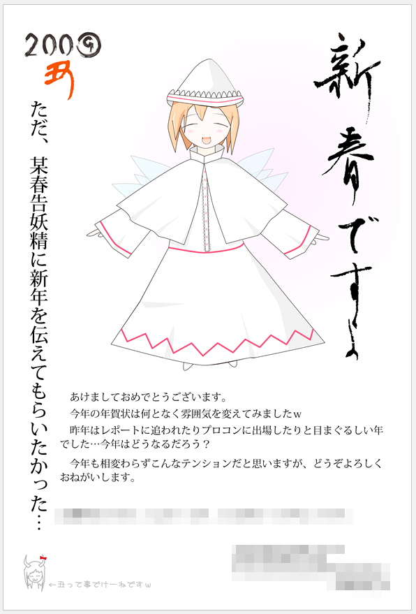 f:id:yanoshi:20170108015105p:plain