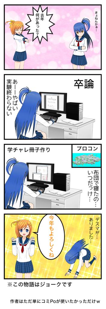 f:id:yanoshi:20170108031127p:plain