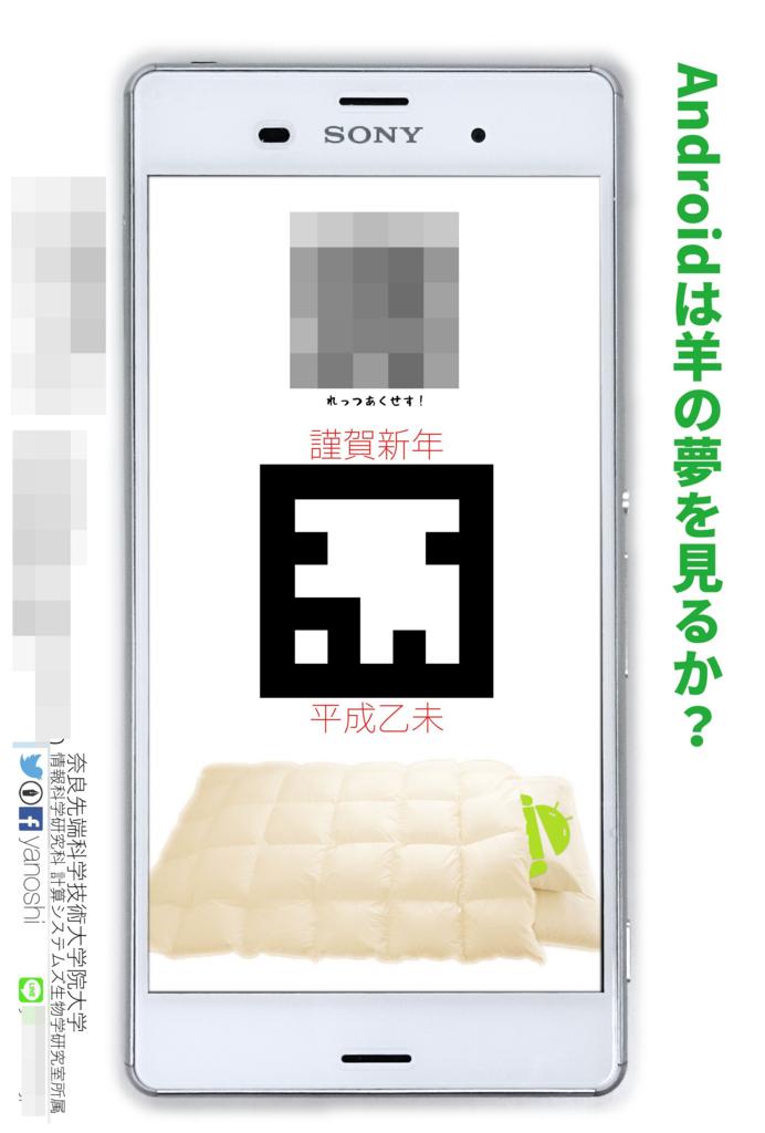 f:id:yanoshi:20170108032646j:plain