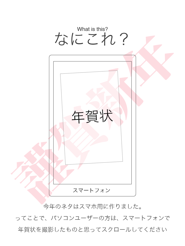 f:id:yanoshi:20170108032903p:plain