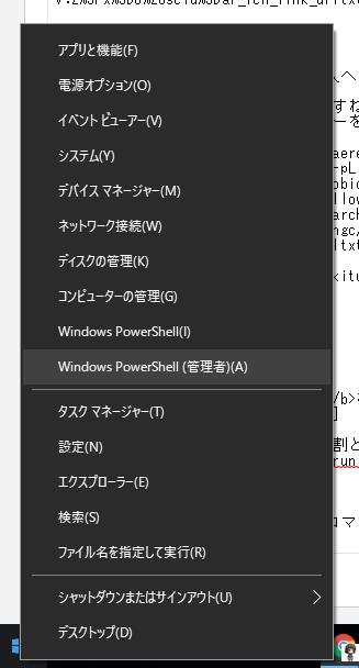 f:id:yanoshi:20170702164400p:plain