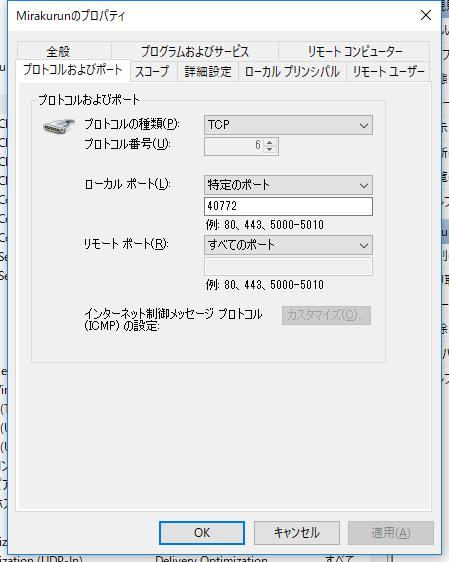 f:id:yanoshi:20170708123722p:plain