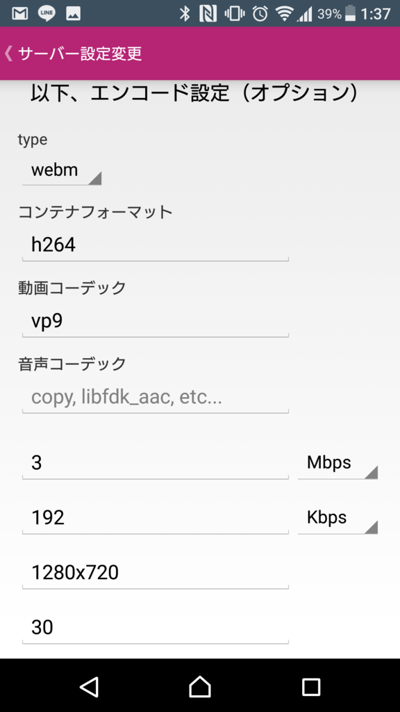 f:id:yanoshi:20170710013851p:plain