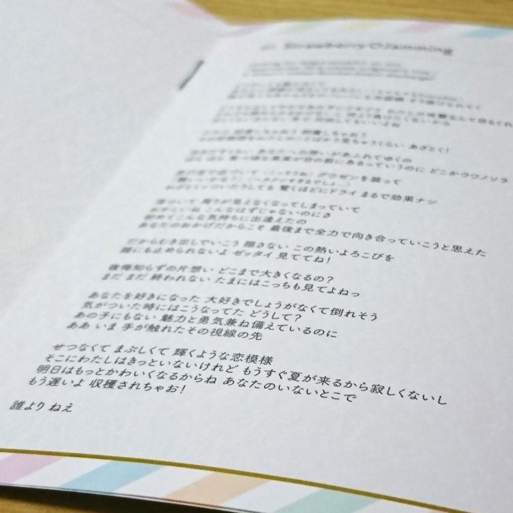 f:id:yanoshi:20170719005156j:plain