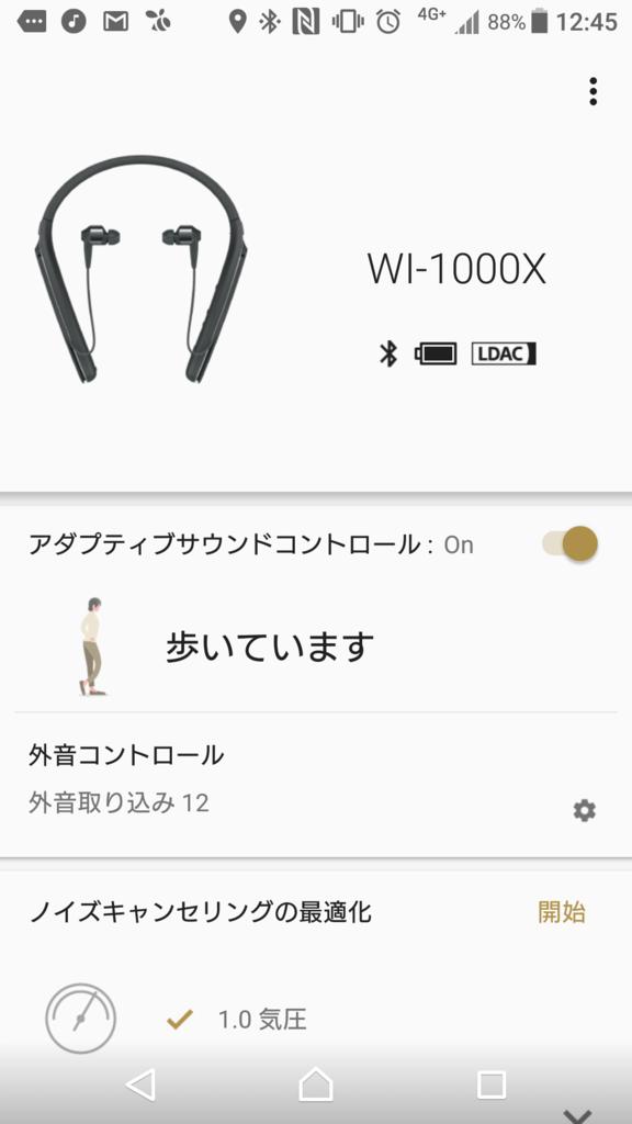 f:id:yanoshi:20171023012900p:plain