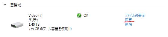 f:id:yanoshi:20180103234500p:plain