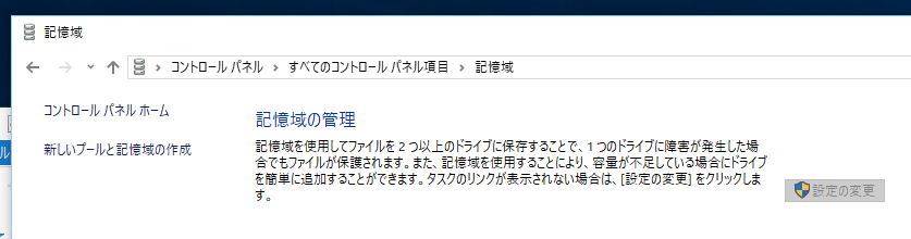 f:id:yanoshi:20180103235908p:plain
