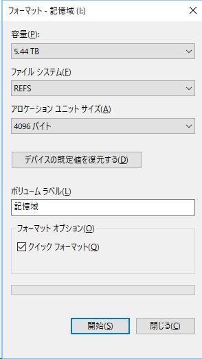 f:id:yanoshi:20180105030719j:plain