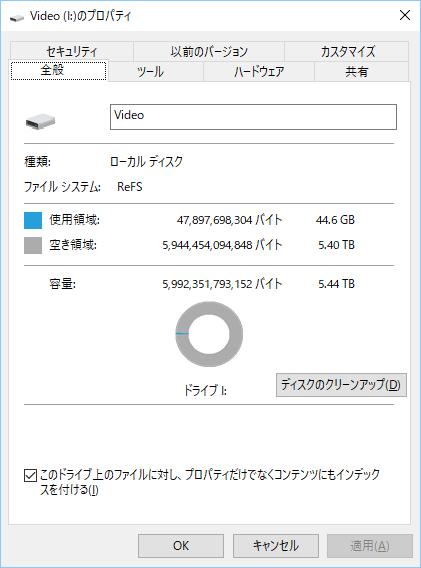 f:id:yanoshi:20180105030931p:plain