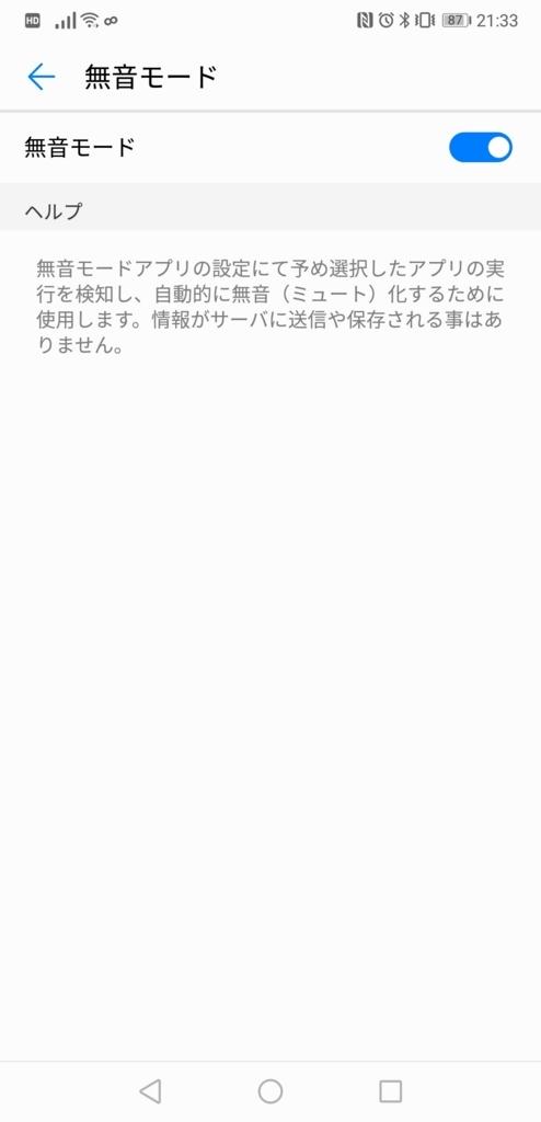 f:id:yanoshi:20180728213947j:plain
