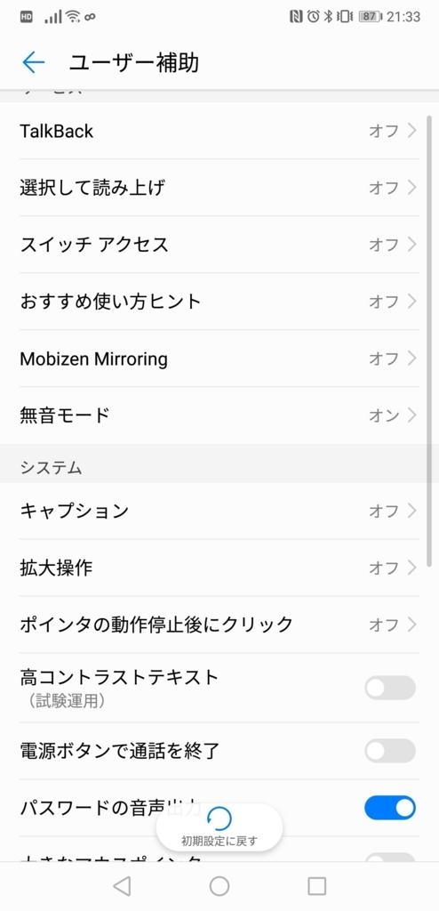 f:id:yanoshi:20180728214002j:plain