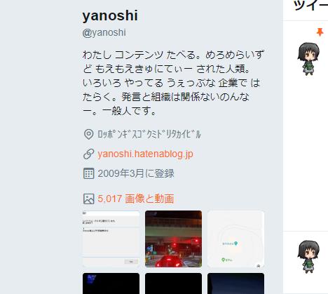 f:id:yanoshi:20180818221344p:plain