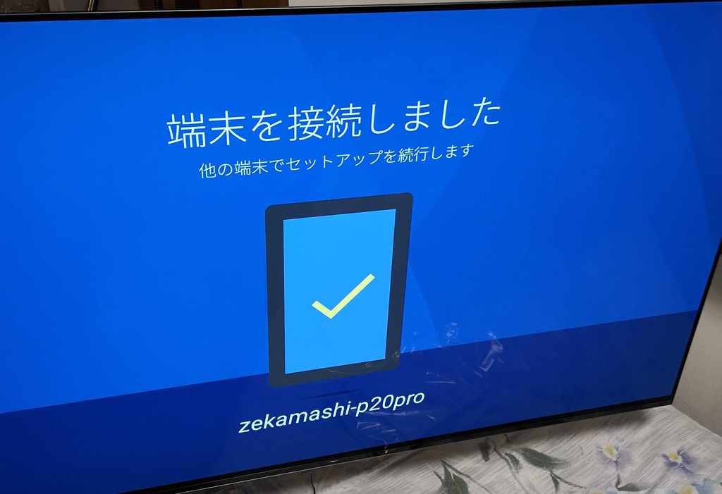 f:id:yanoshi:20180903214522j:plain