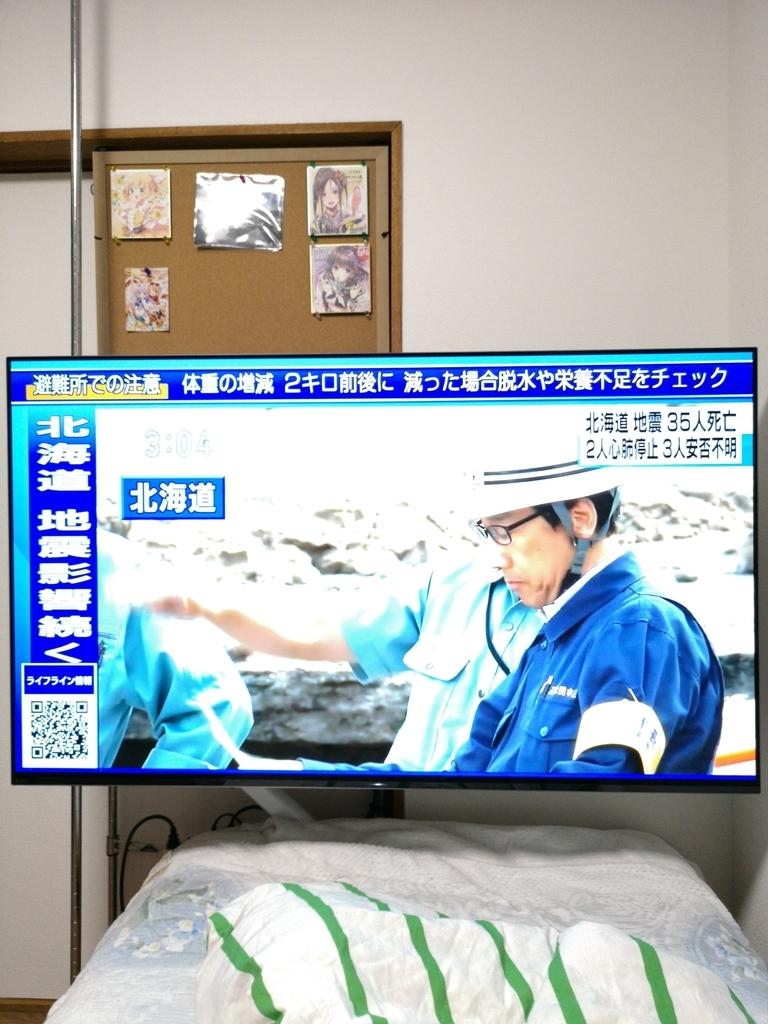 f:id:yanoshi:20180909030410j:plain