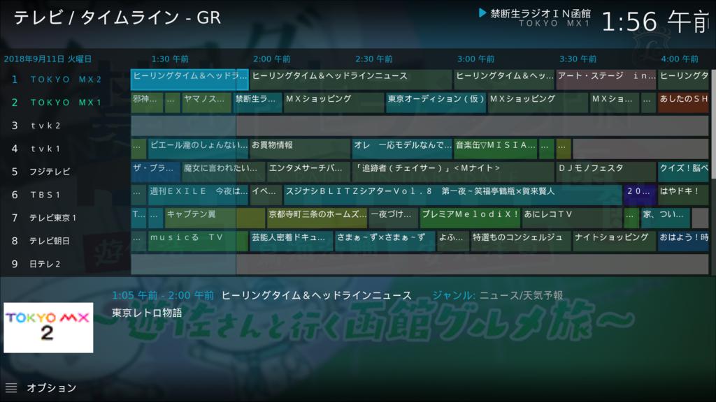 f:id:yanoshi:20180914014221p:plain