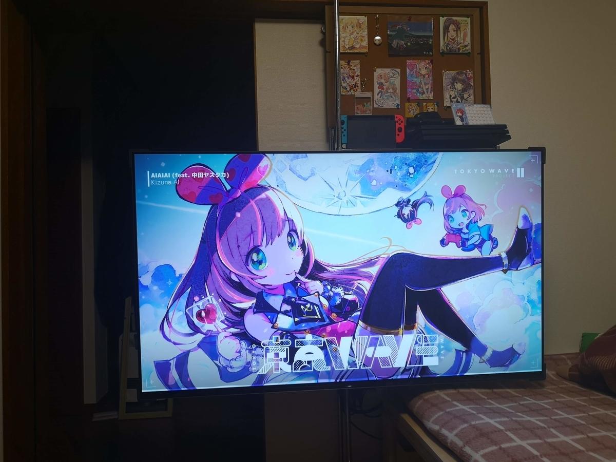 f:id:yanoshi:20190401012514j:plain