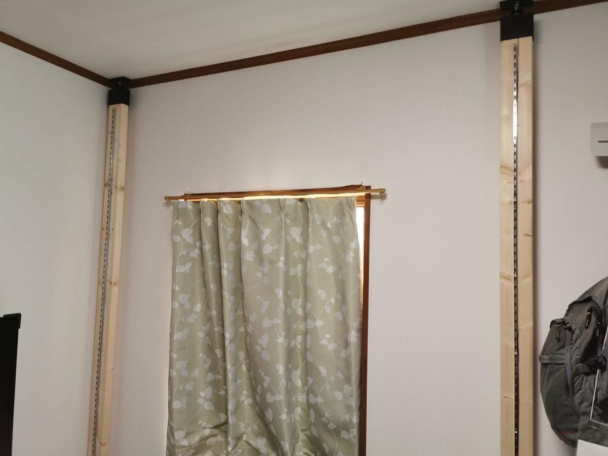 f:id:yanoshi:20200113133319j:plain