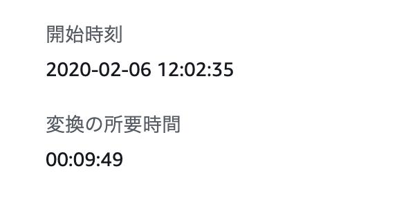 f:id:yanoshi:20200331124813p:plain