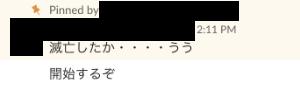 f:id:yanoshi:20200331154837p:plain
