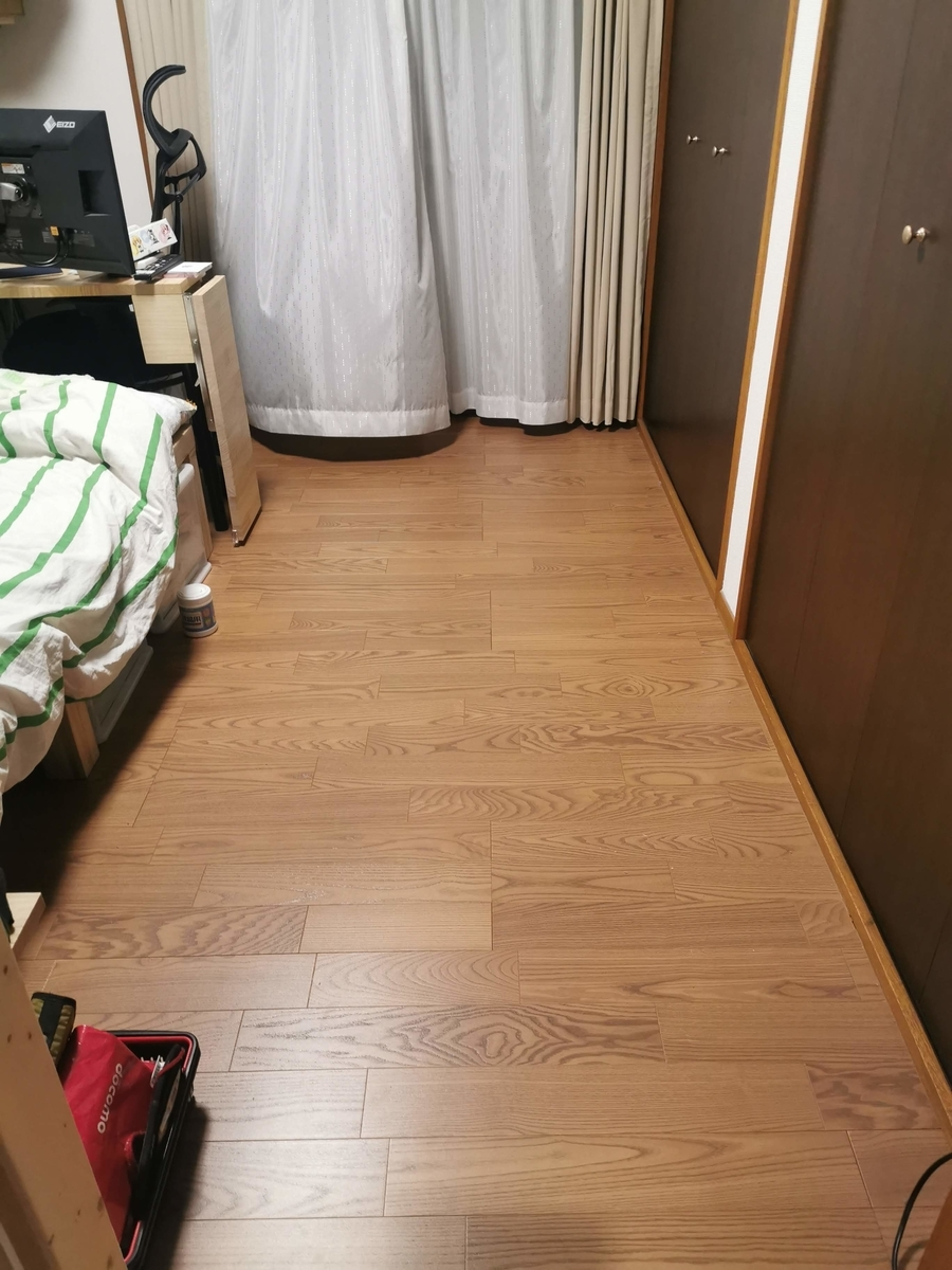 f:id:yanoshi:20200419233621j:plain