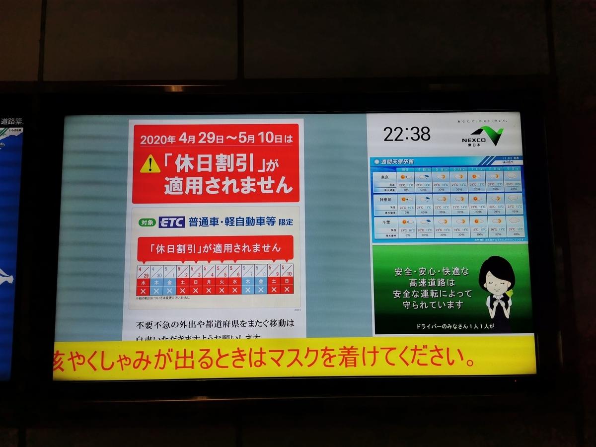 f:id:yanoshi:20200502223831j:plain