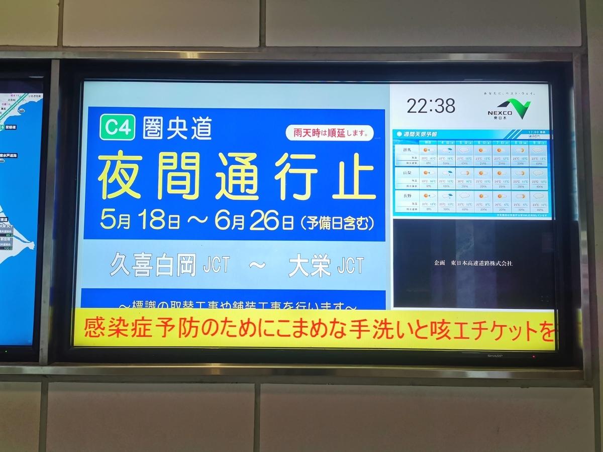 f:id:yanoshi:20200502223851j:plain