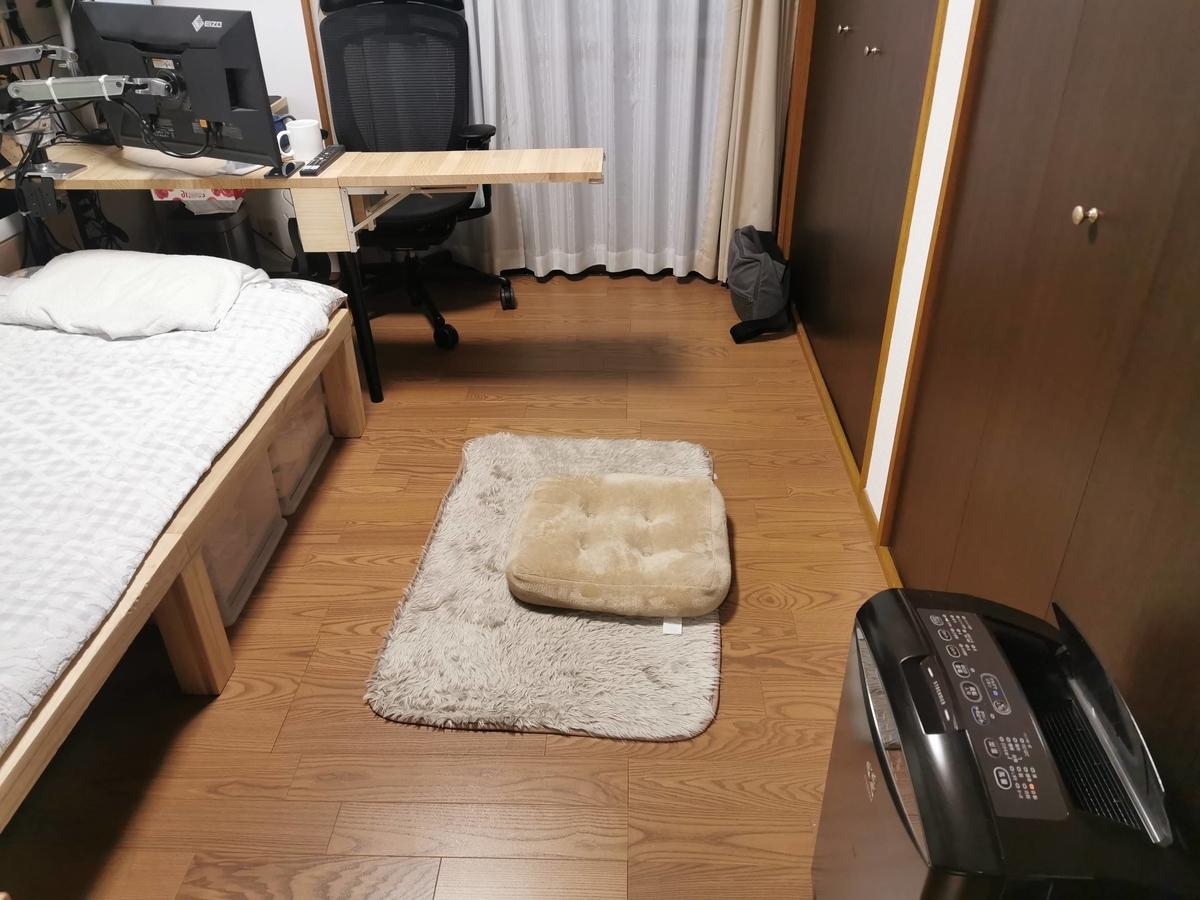 f:id:yanoshi:20200521184615j:plain