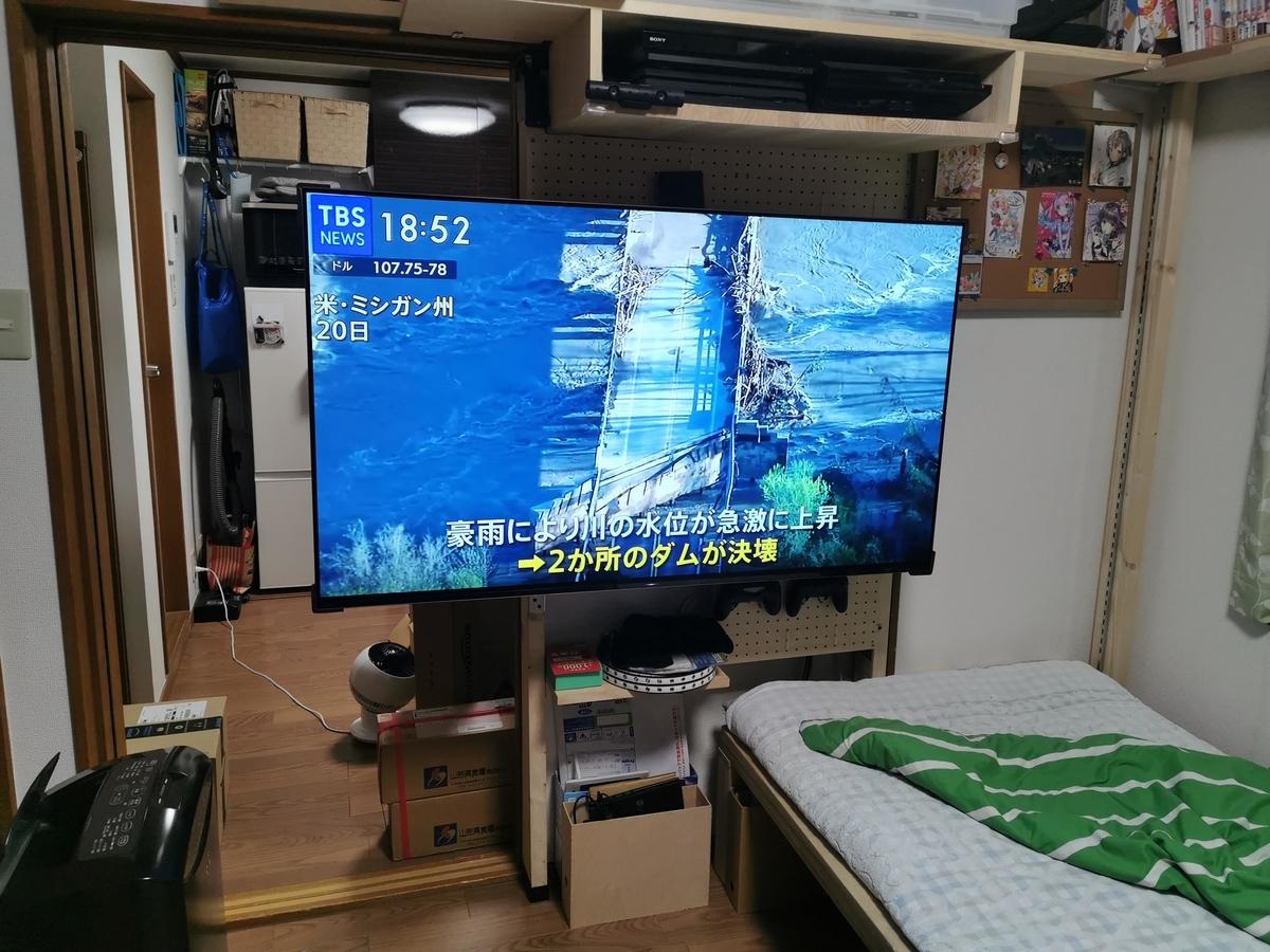 f:id:yanoshi:20200521185250j:plain
