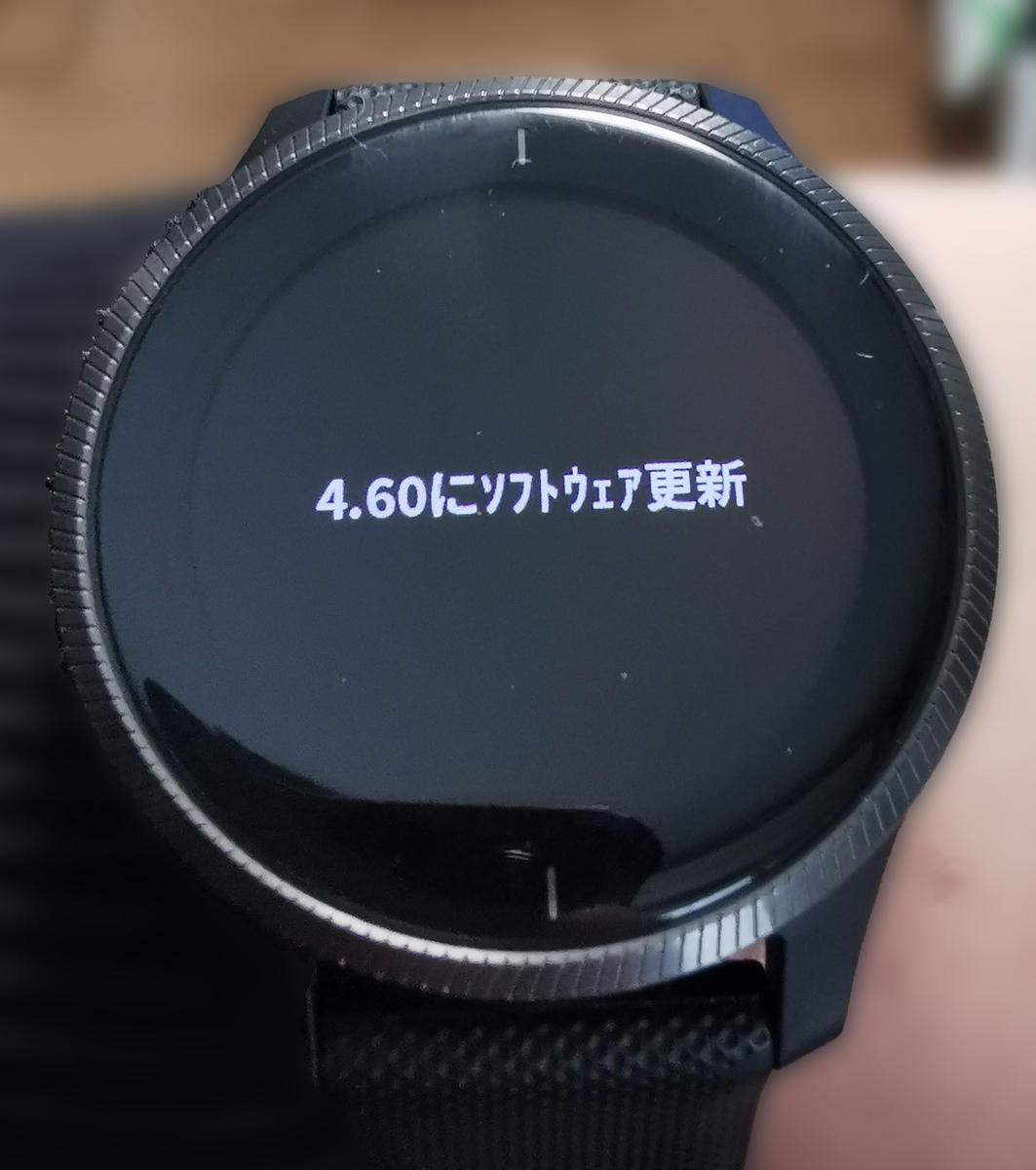 f:id:yanoshi:20200522122413j:plain