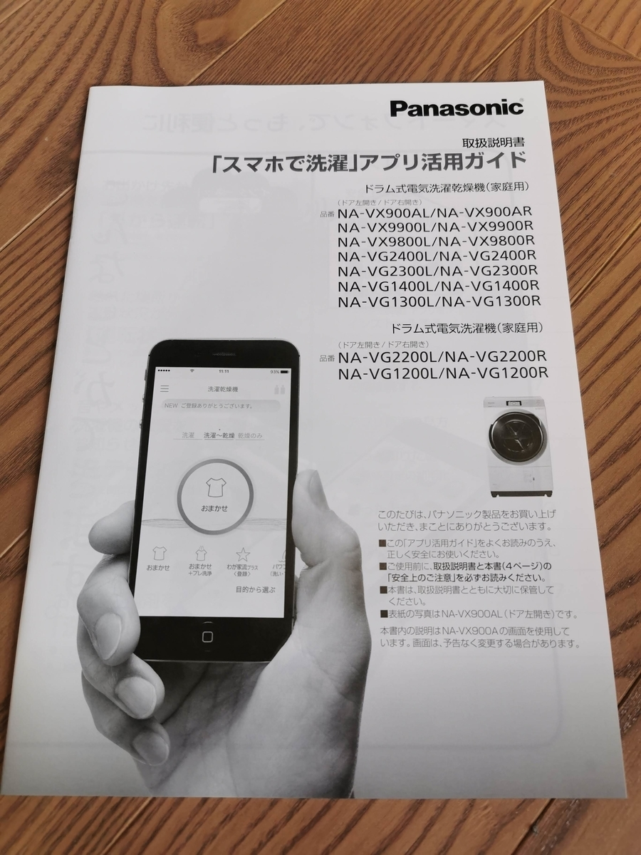 f:id:yanoshi:20200524161304j:plain