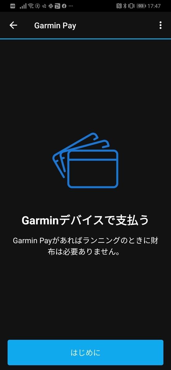 f:id:yanoshi:20200612174709j:plain