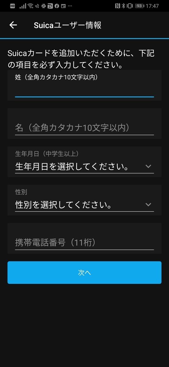 f:id:yanoshi:20200612174755j:plain