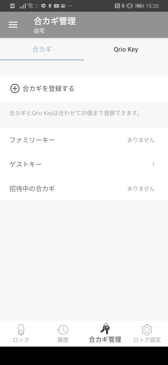 f:id:yanoshi:20200621152028j:plain