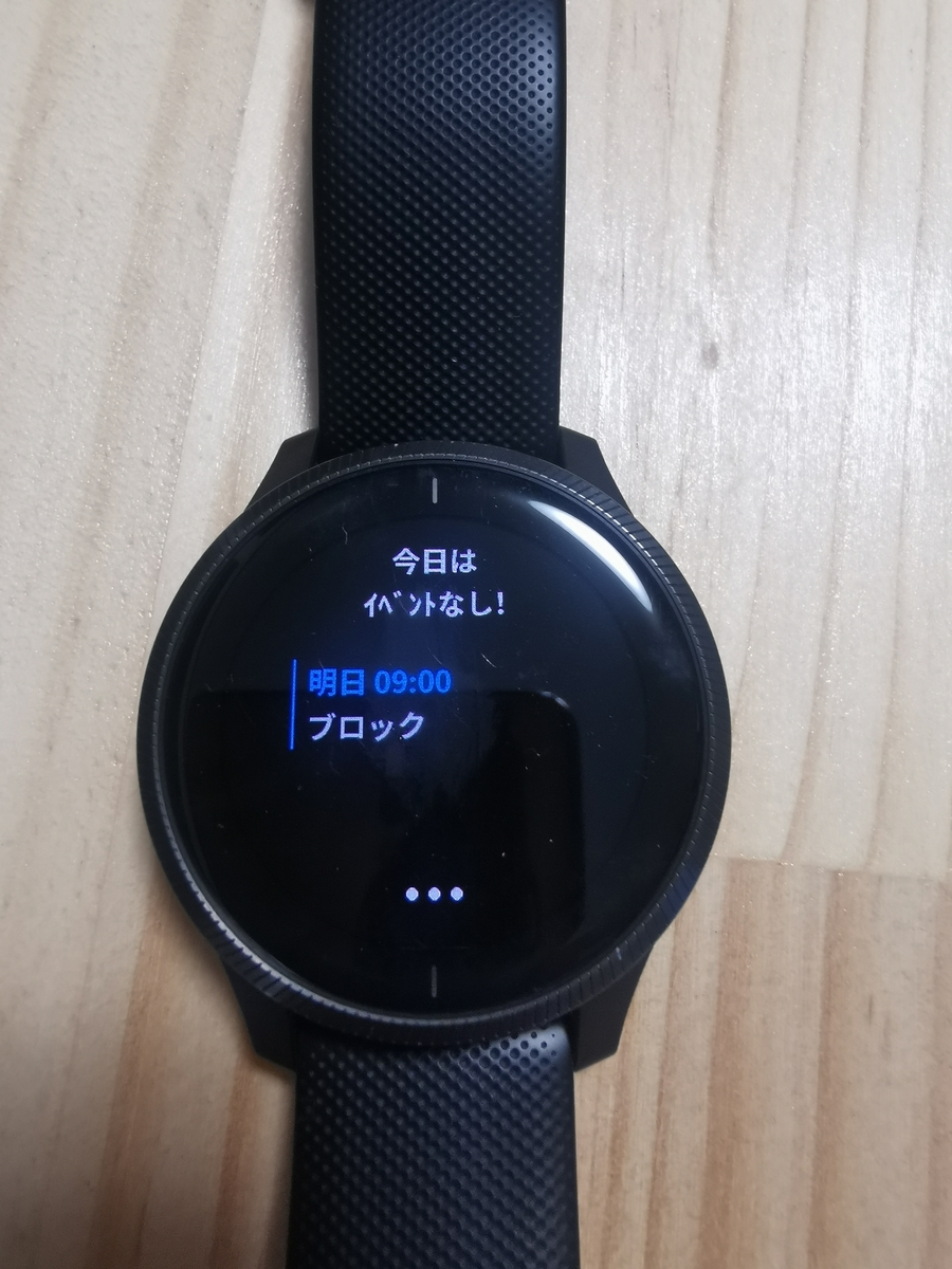 f:id:yanoshi:20200621154343j:plain