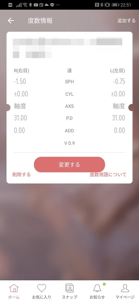 f:id:yanoshi:20200625225120j:plain