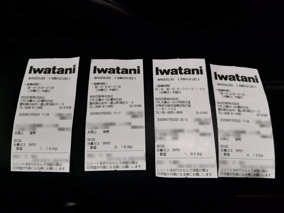 f:id:yanoshi:20200726024712j:plain