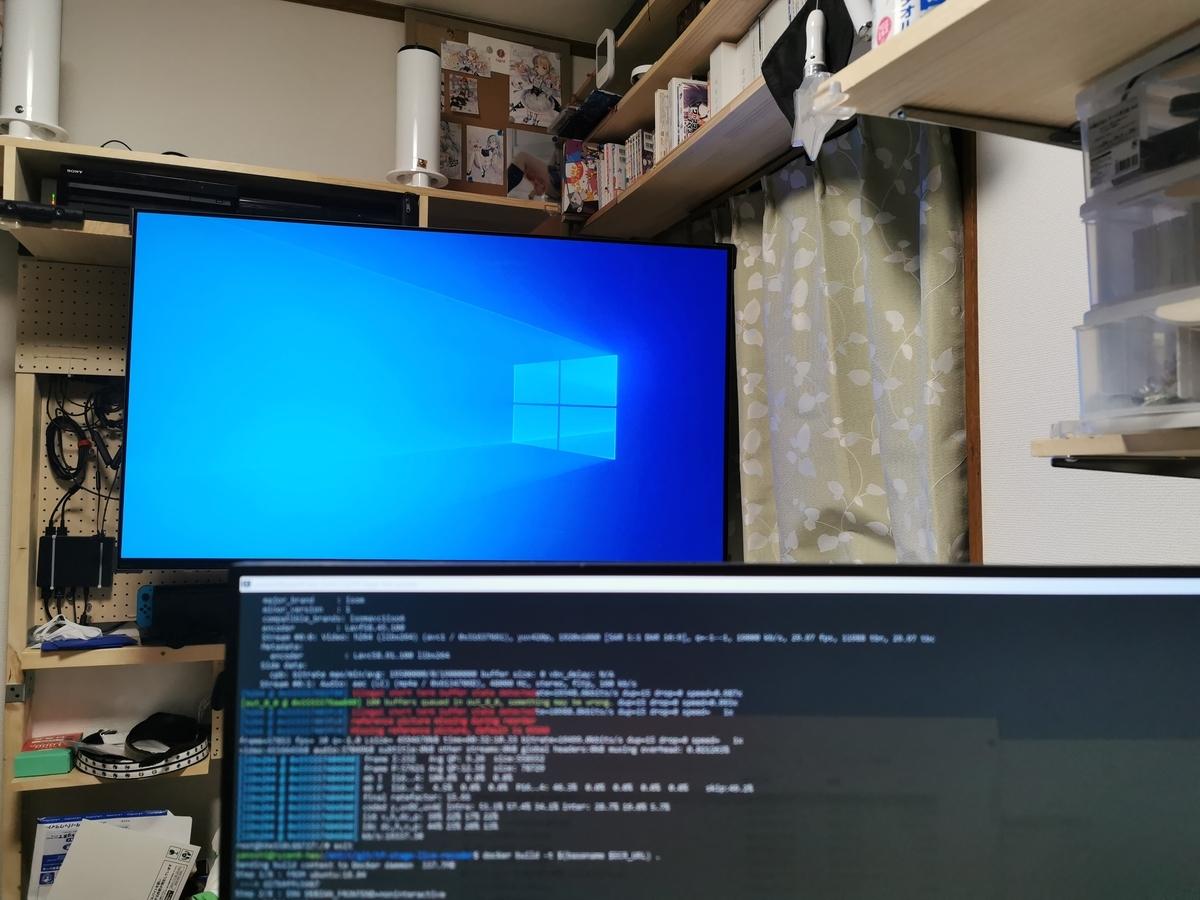 f:id:yanoshi:20200808230316j:plain