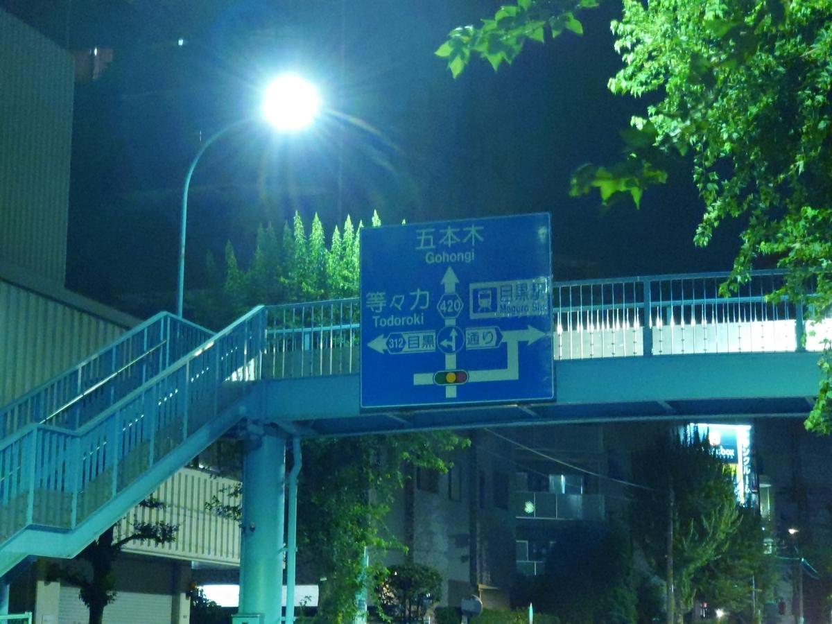 f:id:yanoshi:20200820010545j:plain