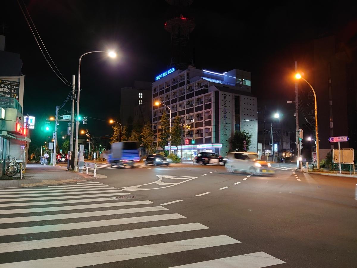 f:id:yanoshi:20200820011422j:plain
