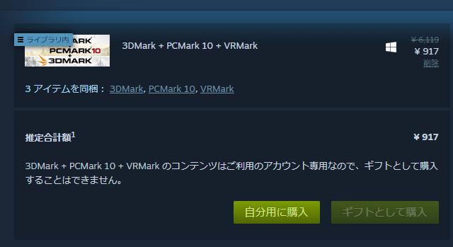 f:id:yanoshi:20200921020405p:plain