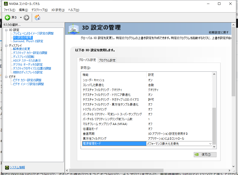 f:id:yanoshi:20200921020730p:plain